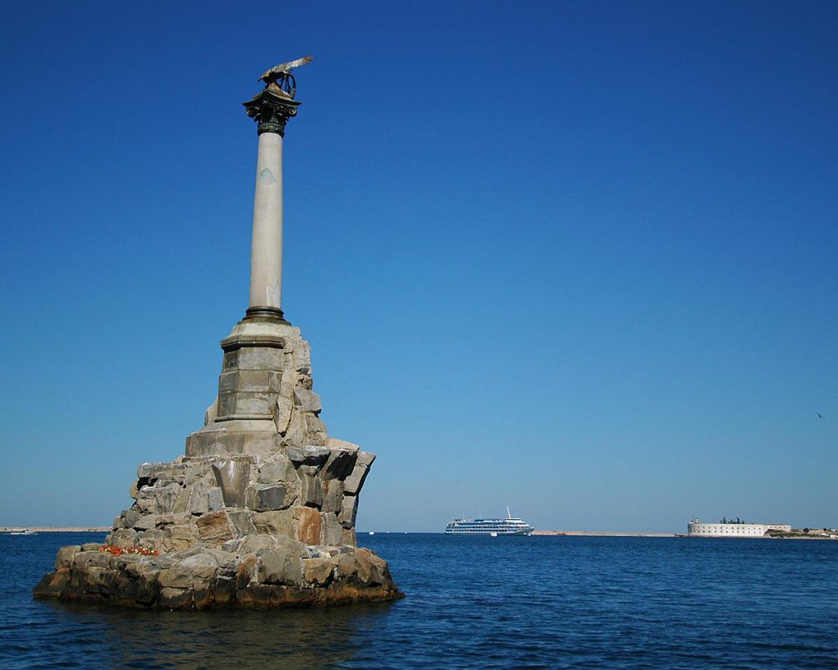 памятник затонувшим кораблям в севастополе фото