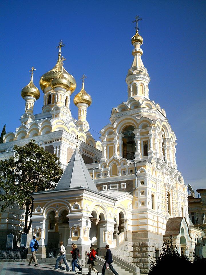Собор Александра Невского в Ялте иллюстрация 1