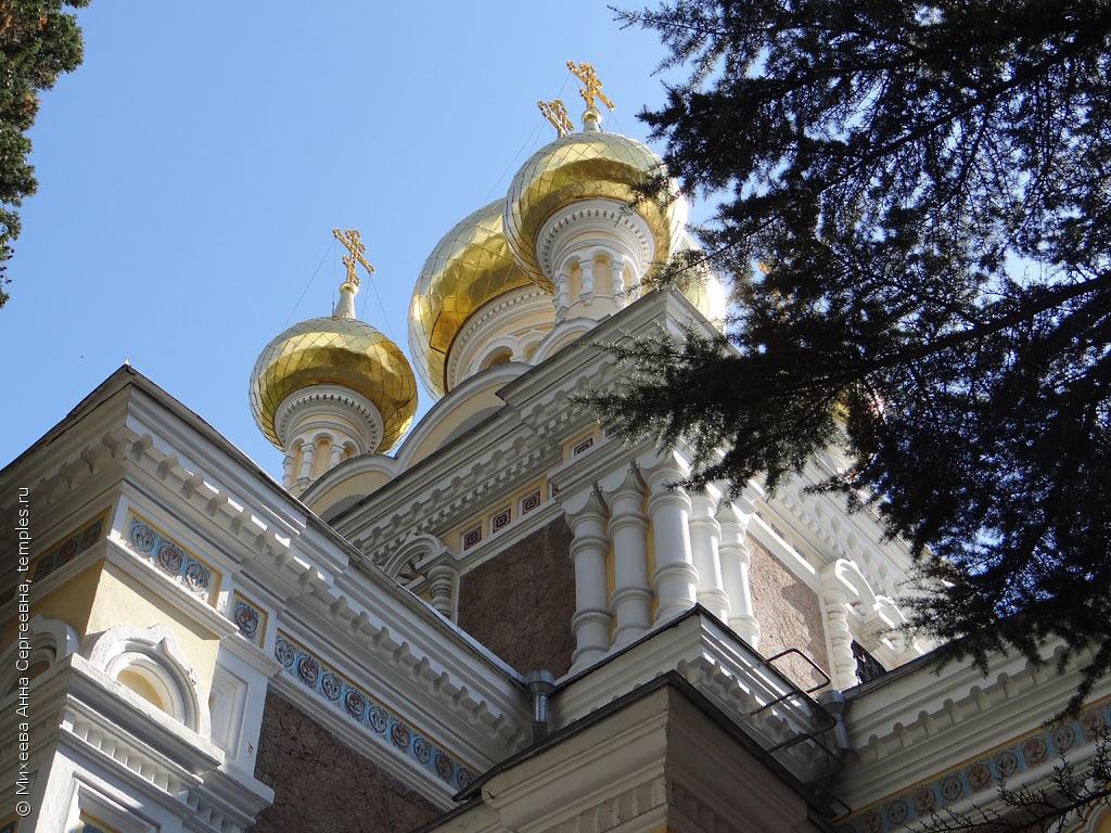 Собор Александра Невского в Ялте иллюстрация 5