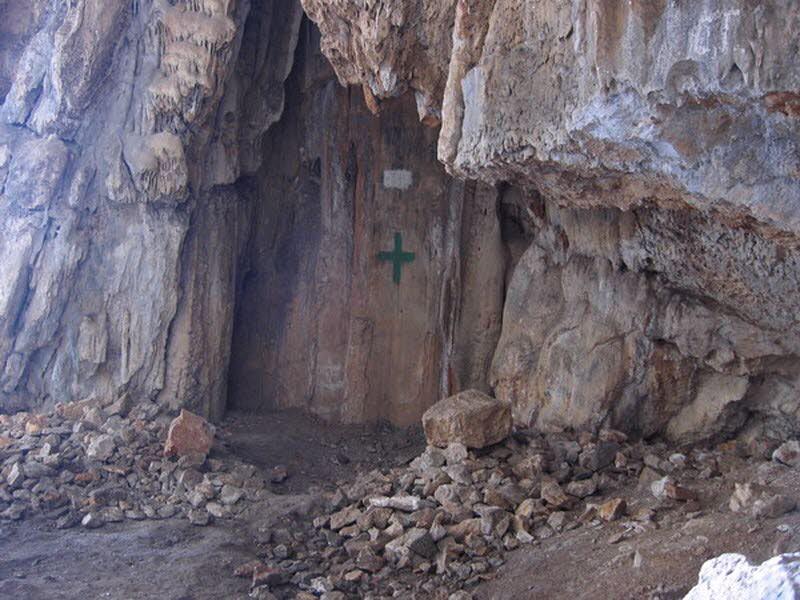 Пещера Иограф иллюстрация 1
