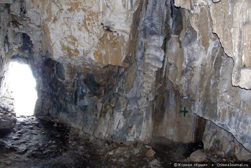 Пещера Иограф иллюстрация 3